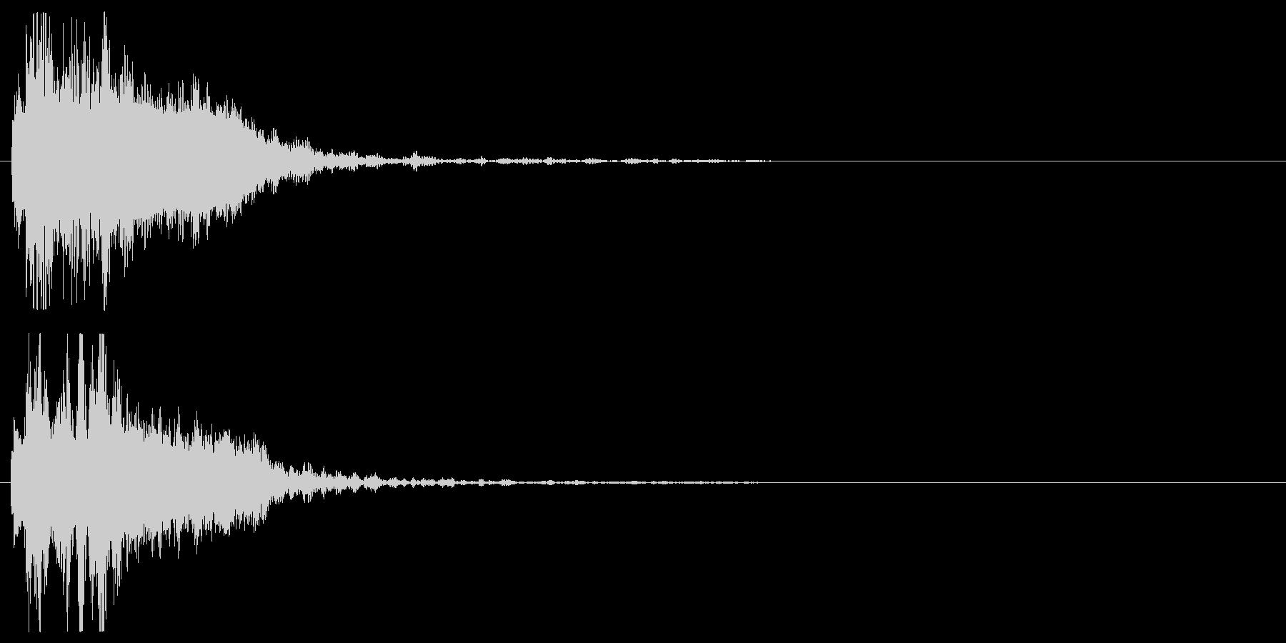 ズシーン(機械のギミックが作動する音)の未再生の波形