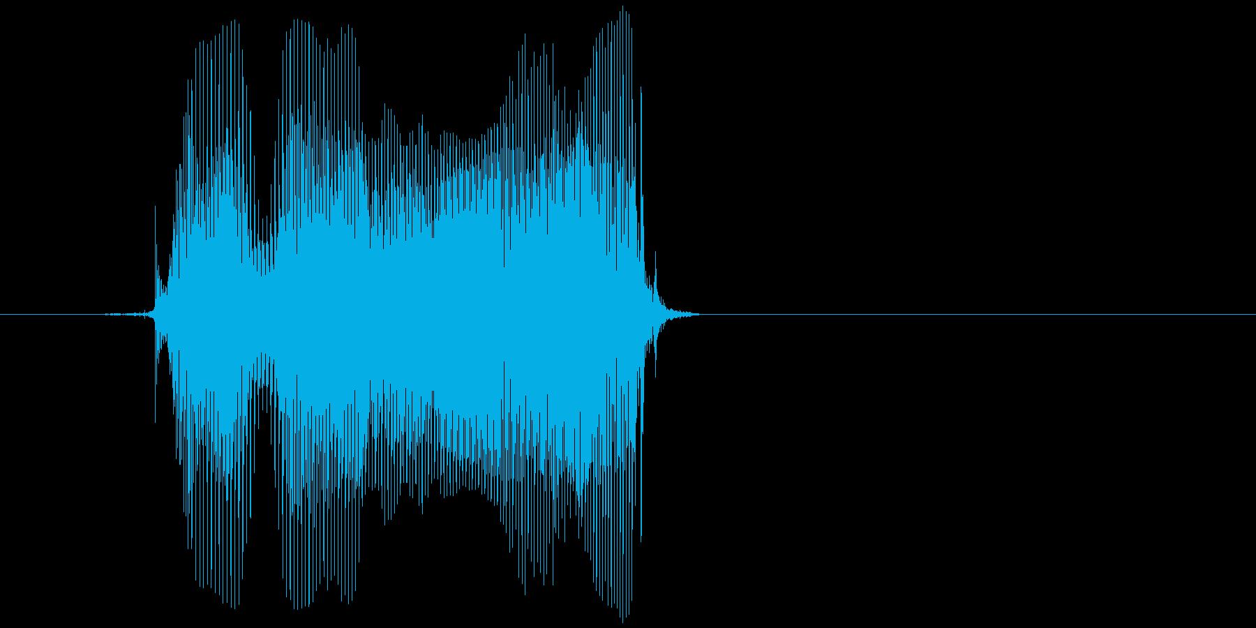 「ただいま」の再生済みの波形
