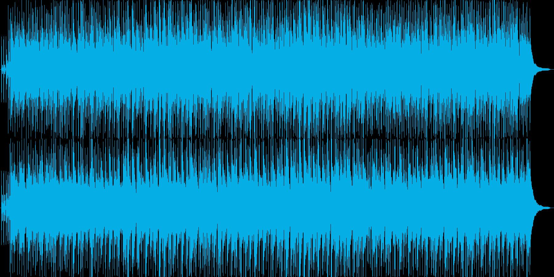 たそがれ時をイメージしたインストの再生済みの波形