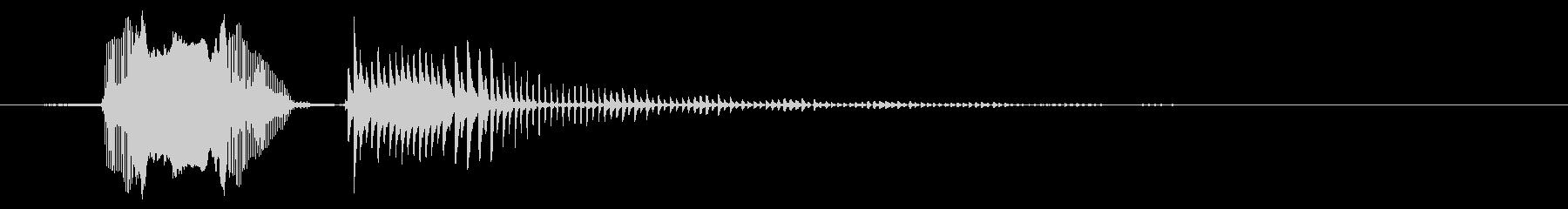 コミカルなきしみとボインの未再生の波形