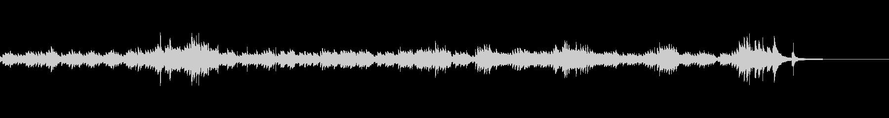 アルペジオの美しいピアノ曲の未再生の波形