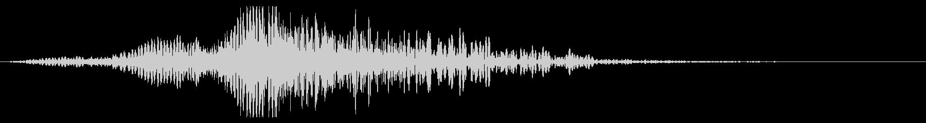ホラー系アタック音122の未再生の波形