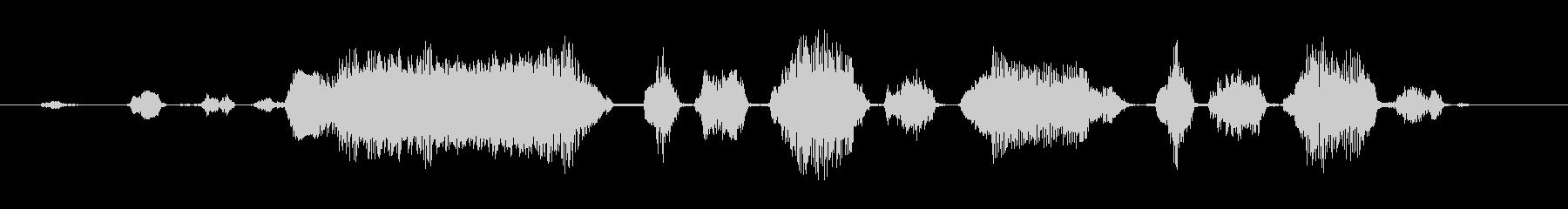 ロバ スクリーム04の未再生の波形