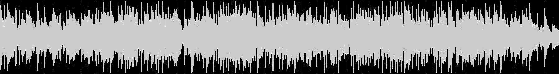 素敵で軽快なジャズ・ワルツ ※ループ版の未再生の波形