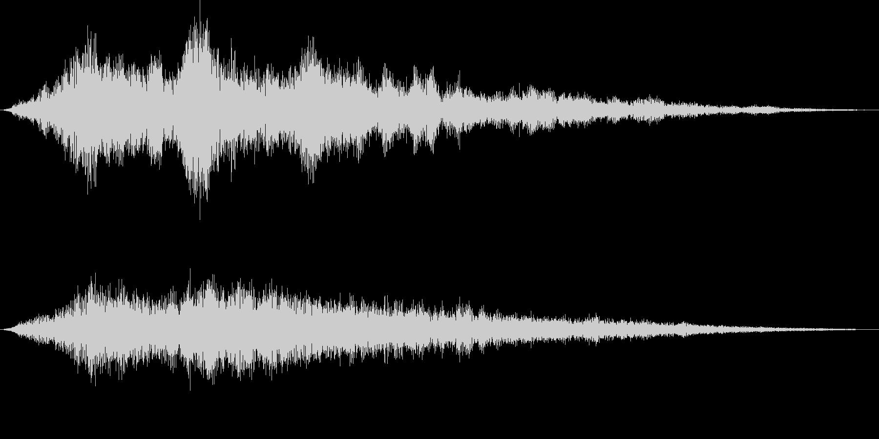 ファーン アンビエント系の未再生の波形