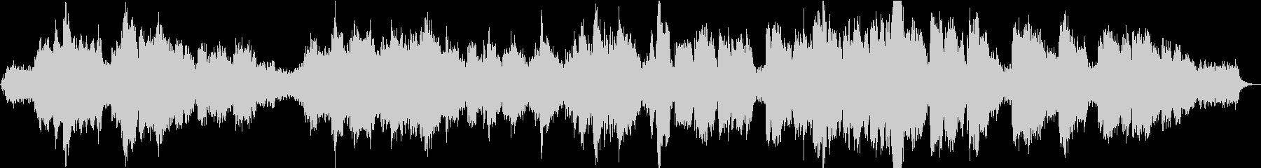 リラックス・瞑想・神秘的なサックスの曲の未再生の波形