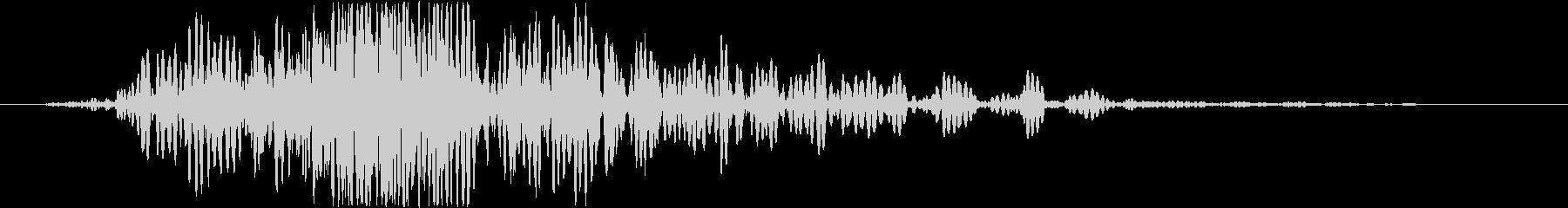 斬撃 ファイヤーイグナイトラージ03の未再生の波形