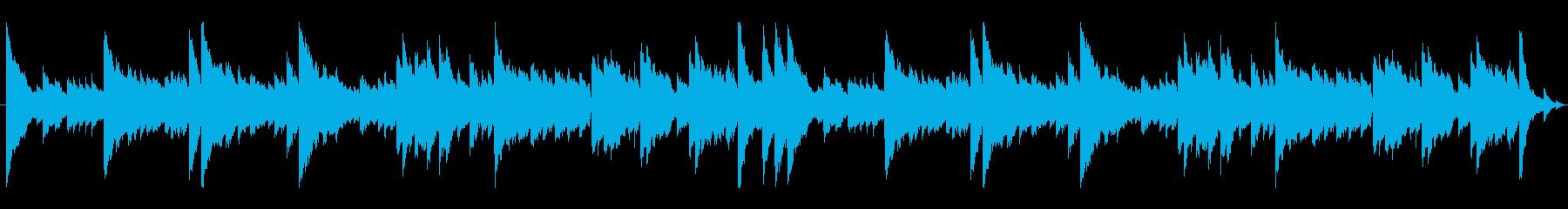 ピアノとガットギターのしっとり癒し系の曲の再生済みの波形