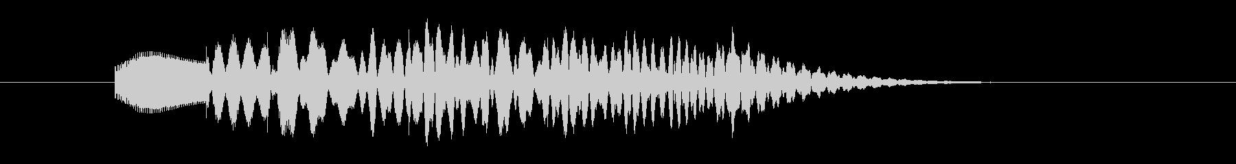 コミカルかつシンプルな場面転換の音の未再生の波形