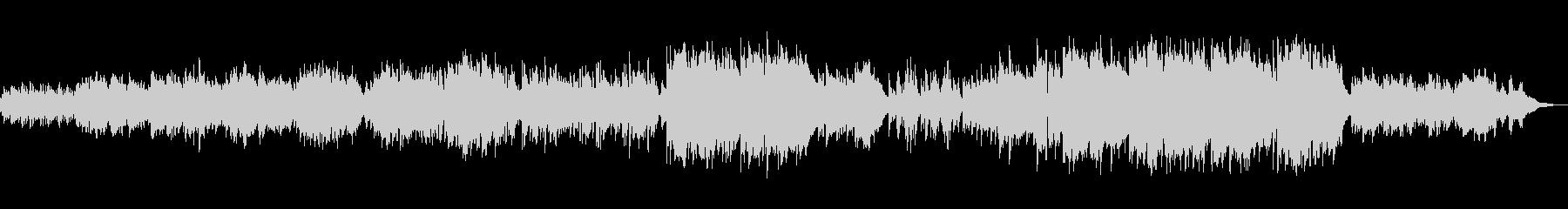 【生演奏フルート】とピアノによるアレンジの未再生の波形