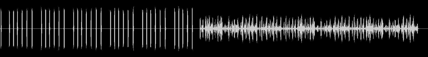 カエルCroar de Frogs、の未再生の波形