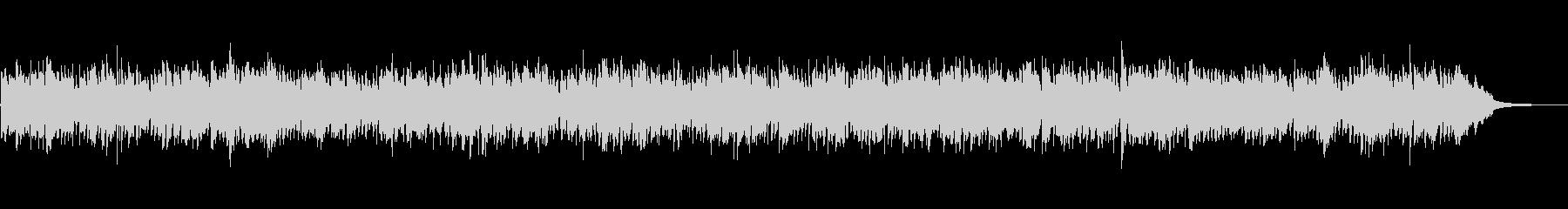 うきうき心弾むジャズBGMの未再生の波形