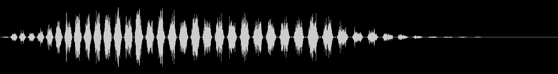 シャララ系ダウン(シュルシュル)の未再生の波形
