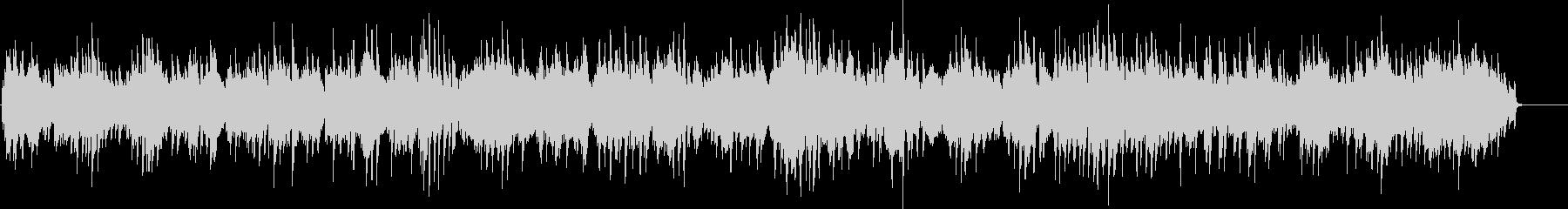 揺れる心(ピアノソロ・不安・期待)の未再生の波形