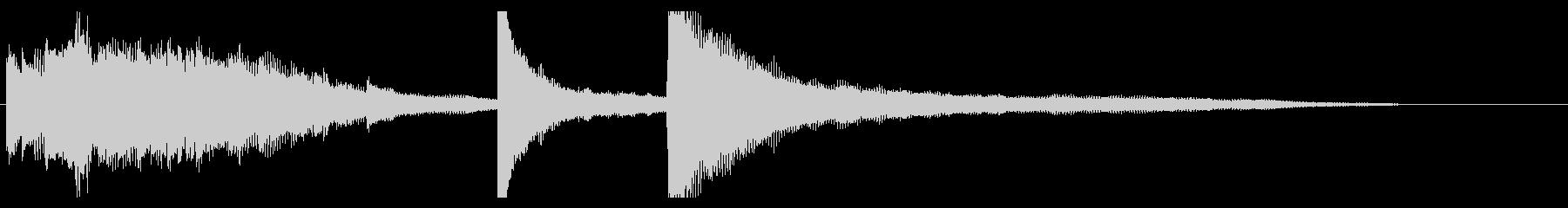 クラシック調フィニッシュの未再生の波形