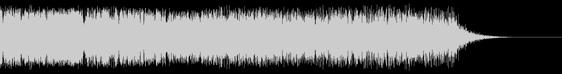 ロングハーシュザップの未再生の波形