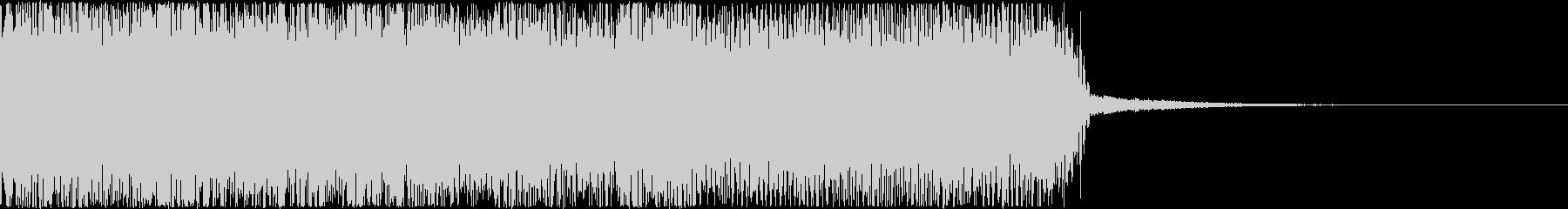 ロックなサウンドロゴ、ジングルです。の未再生の波形