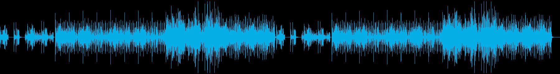 【Jazz】おしゃれなジャズハウス・1の再生済みの波形