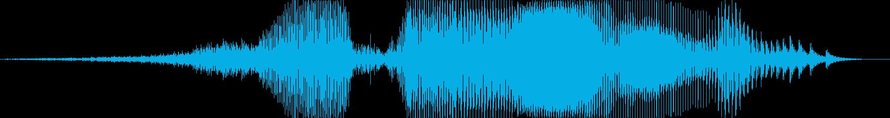 すごいっ!の再生済みの波形
