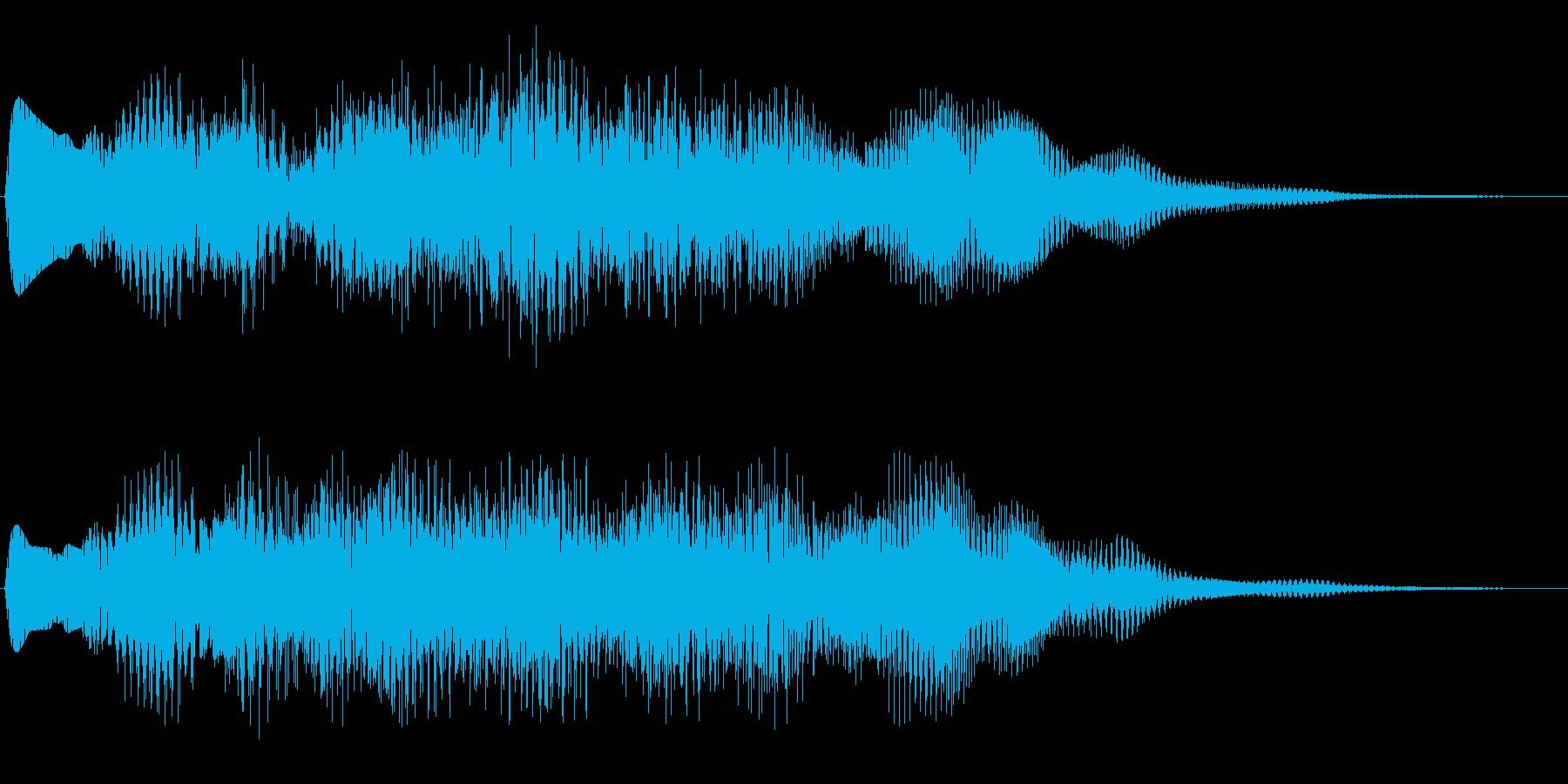 サウンドロゴ(温もり、アジア)の再生済みの波形
