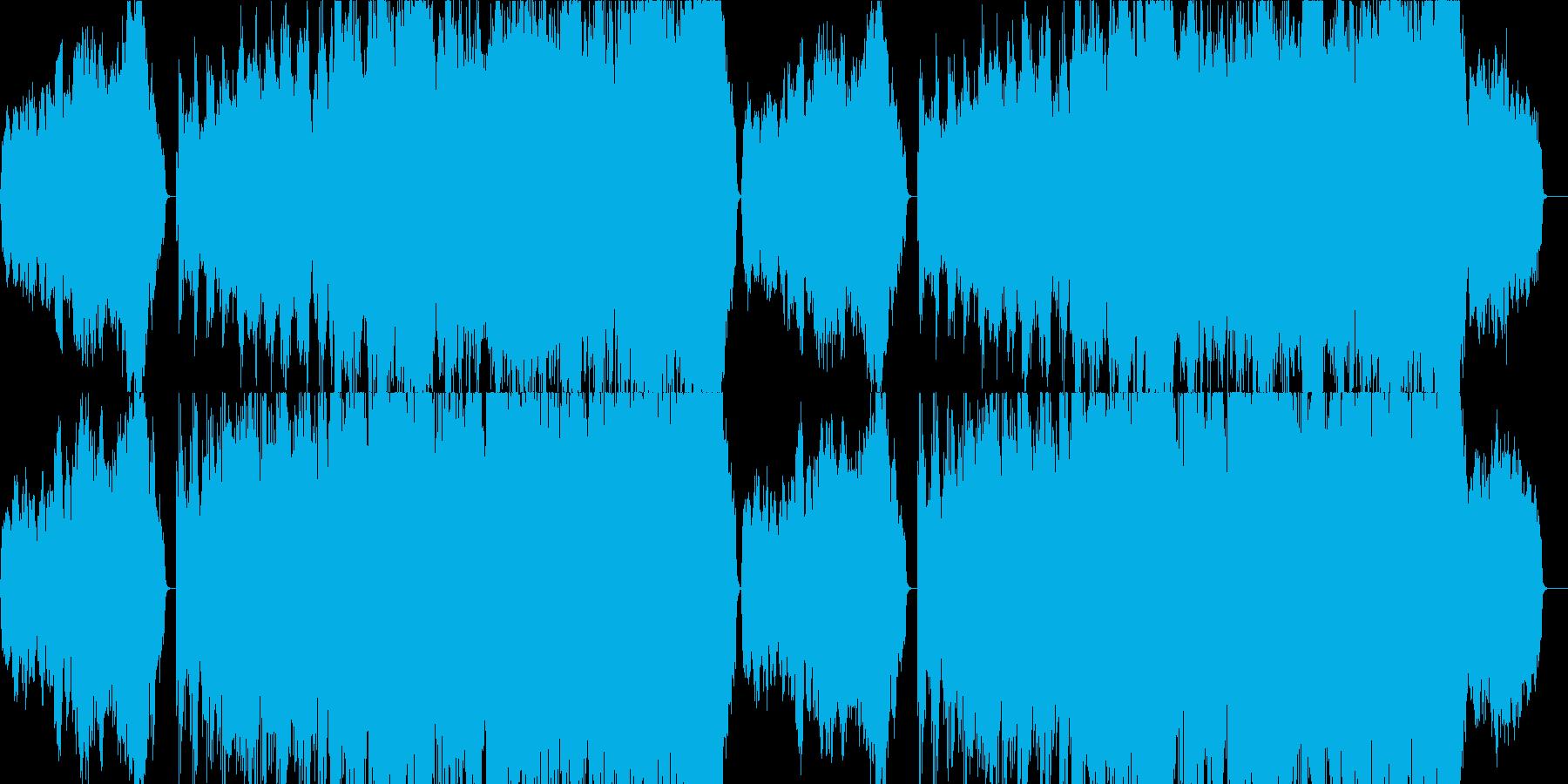 企業VP1 24bit44kHzVerの再生済みの波形