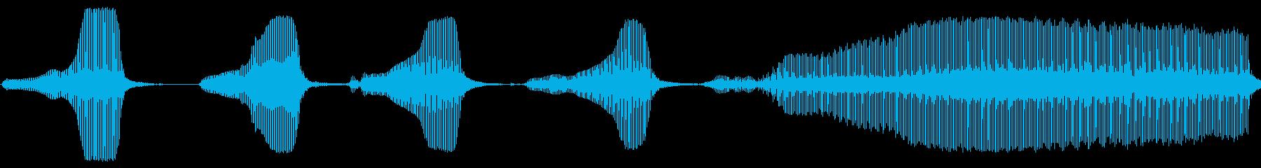 失敗音の再生済みの波形
