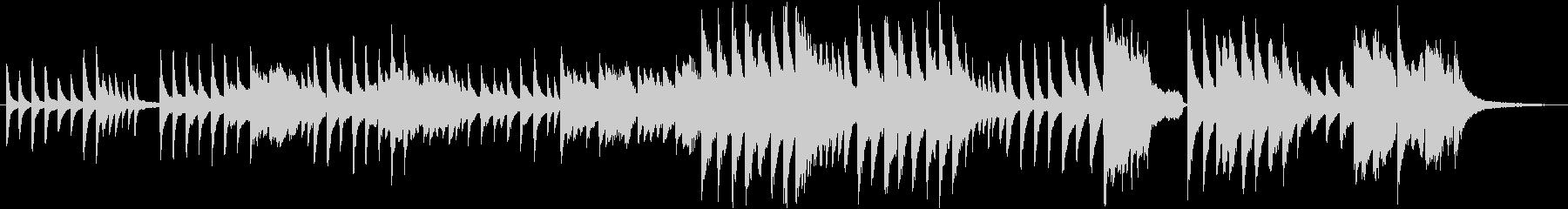 讃美歌、頌栄539番のソロピアノの未再生の波形