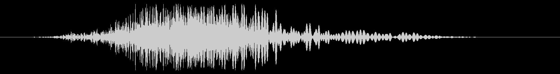 着信クランチの迅速な影響の未再生の波形