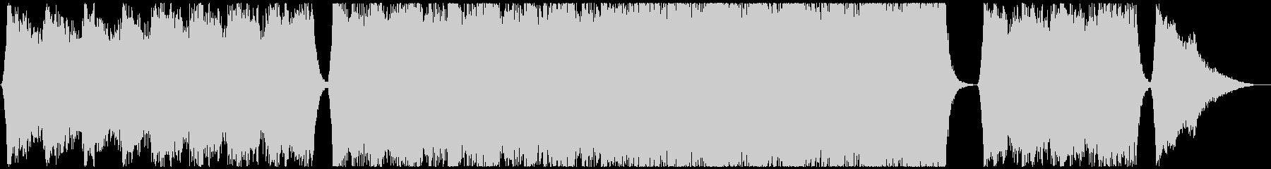 【予告編】エピックトレーラーの未再生の波形