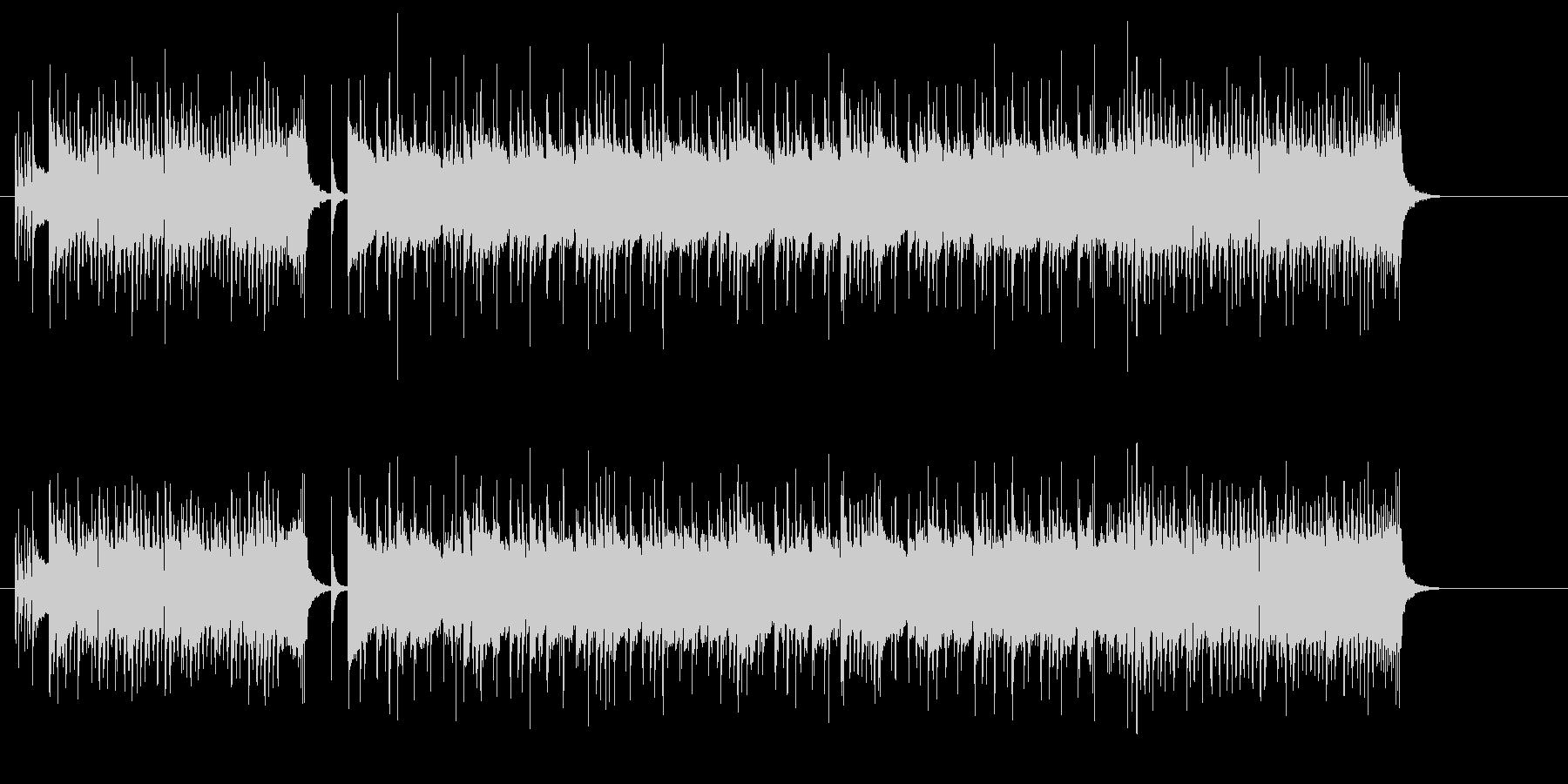 フュージョン・ギター・サウンドの未再生の波形