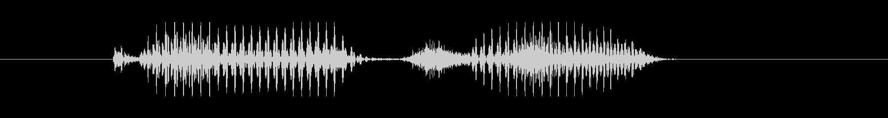 「こんにちは」の未再生の波形