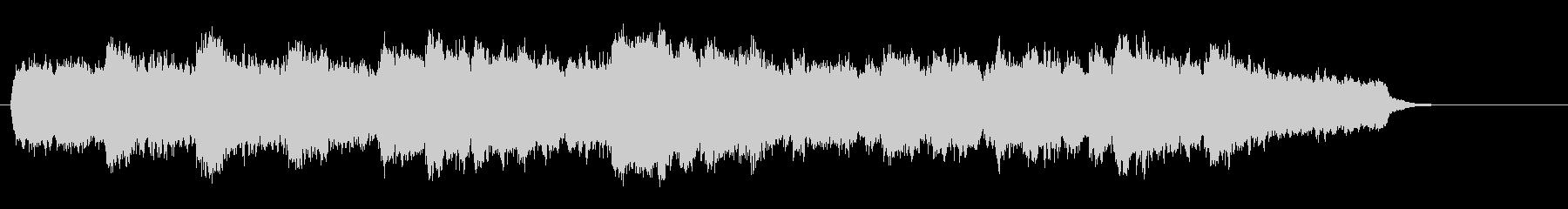 映画音楽風ストリングス・サウンドの未再生の波形