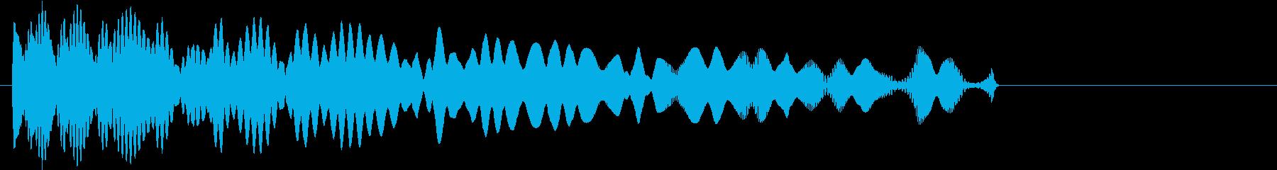 ピュ〜ン↓(ギャグ系)の再生済みの波形