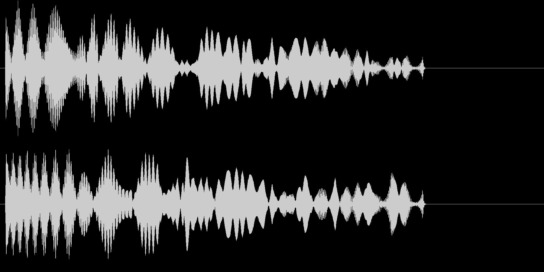 ピュ〜ン↓(ギャグ系)の未再生の波形