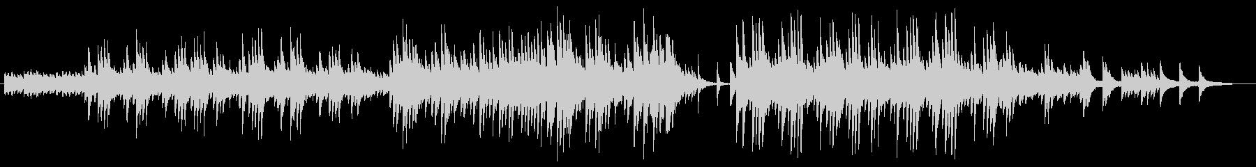 切なく胸に迫るピアノバラードの未再生の波形