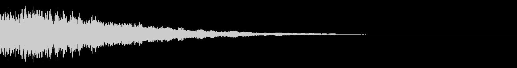システム音(キラーン/決定/獲得/光るの未再生の波形