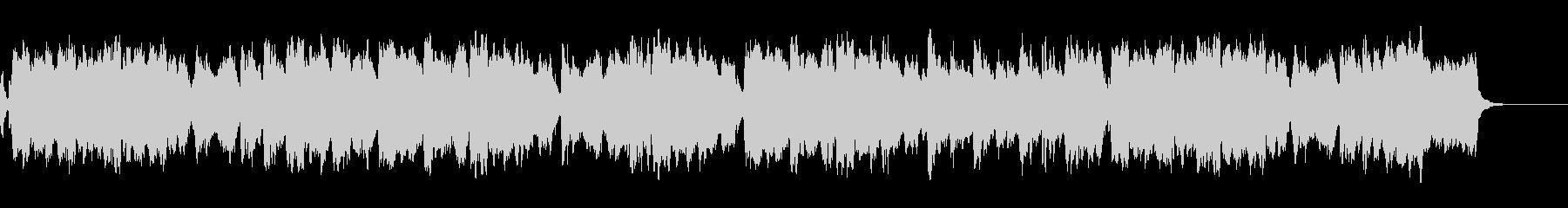 ヒーリング効果が期待できるオーケストラbの未再生の波形