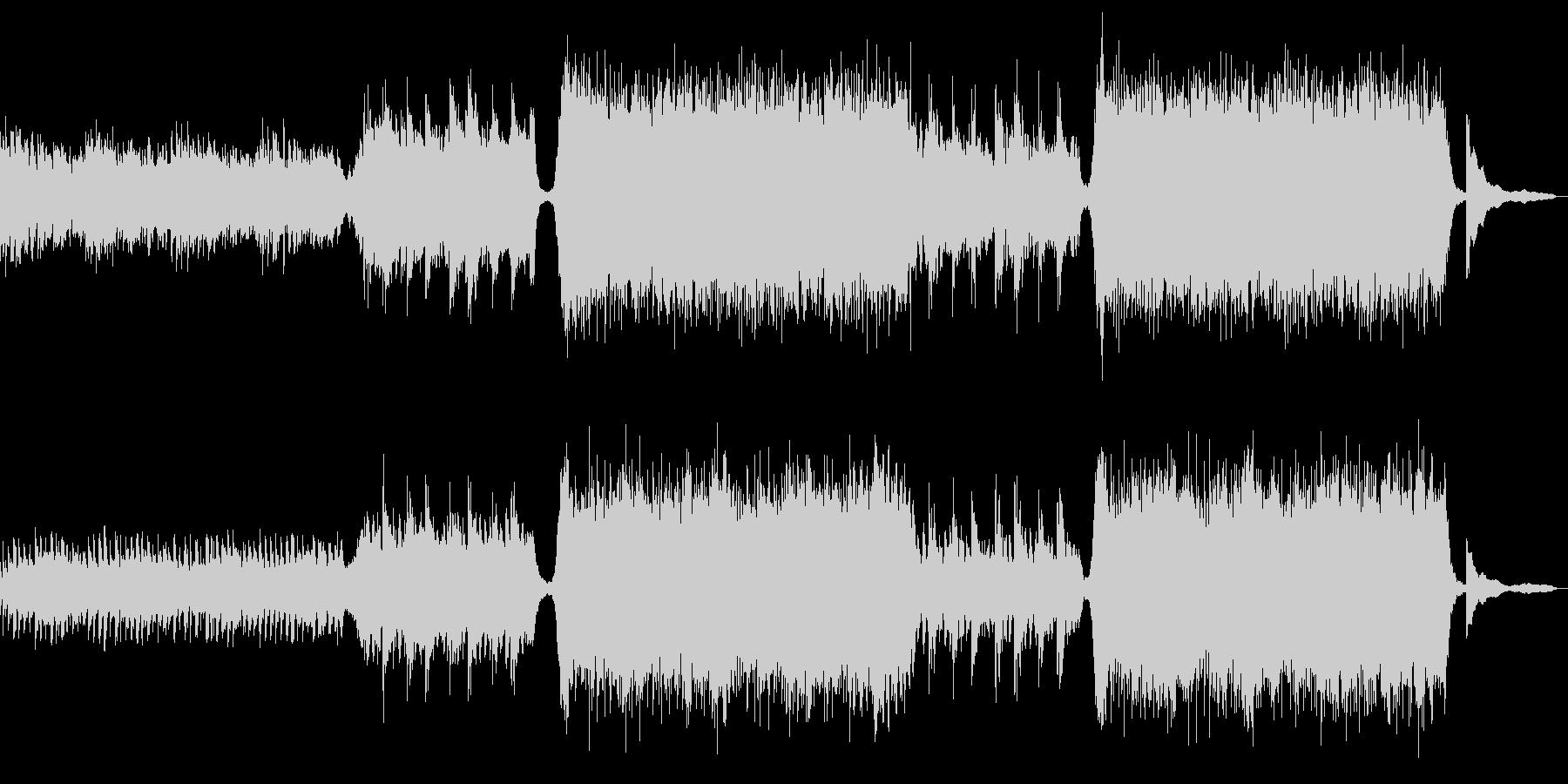 CM向けシネマティックオーケストラの未再生の波形