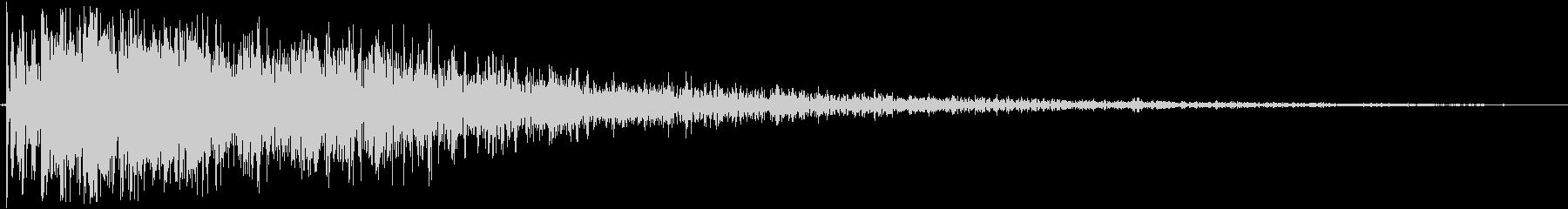 ガンショットスワッシュブラストの未再生の波形