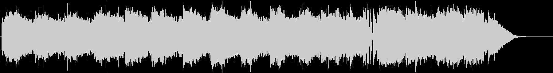 キラキラグロッケン、素朴なリードギターの未再生の波形