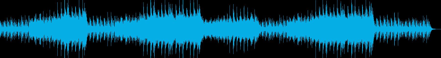 美しいメロディーのバラードBGMの再生済みの波形