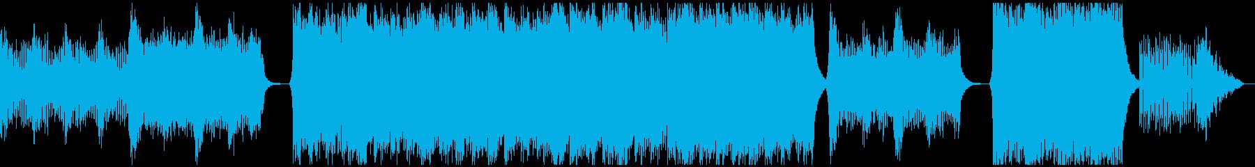 【予告編】トレーラー・映画の再生済みの波形