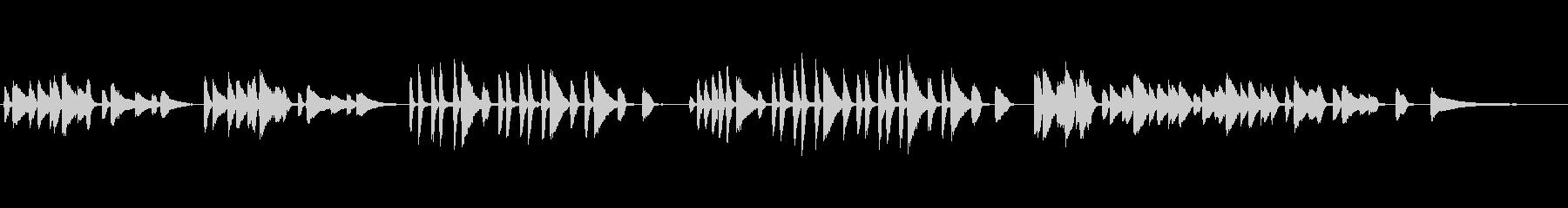 やさしいピアノソロ「むかしむかし」の未再生の波形