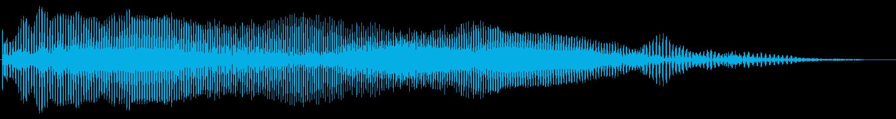 ファーオ スライドトランペット音程上下の再生済みの波形