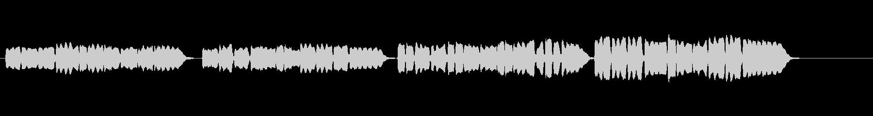 「ふるさと」ハーモニカソロ生演奏無伴奏の未再生の波形
