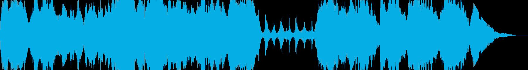 たそがれたい時に聴く曲の再生済みの波形