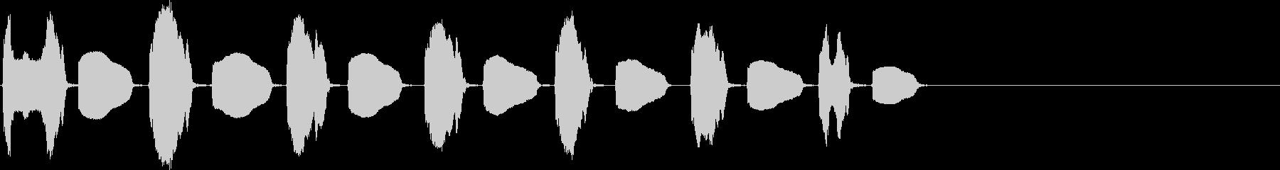 スクイーキーグッズラバーダッキーロングbの未再生の波形