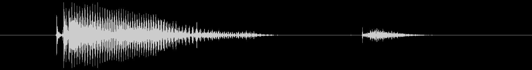 8 (eight 英語) 数字-連結可能の未再生の波形