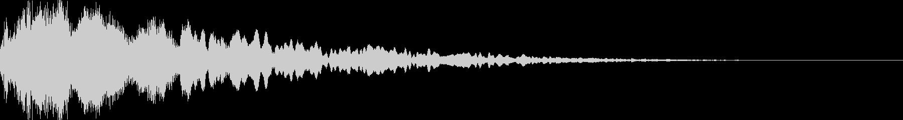 シャキーン!(ガキーン!)インパクト音の未再生の波形