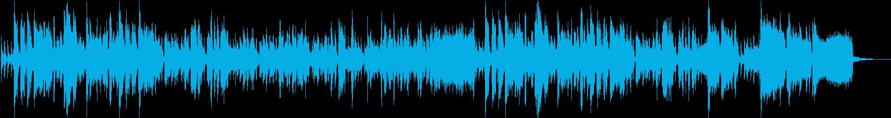 おせちをテーマにした楽曲の再生済みの波形